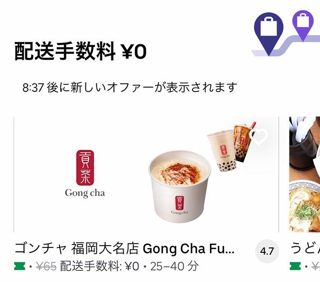 Akasaka menu 2101 00