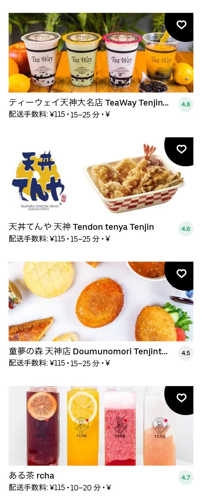 Akasaka menu 2101 06