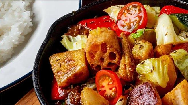 D meinohama veji curry