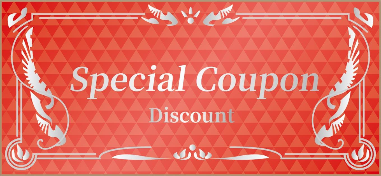 Demaecan coupon last2