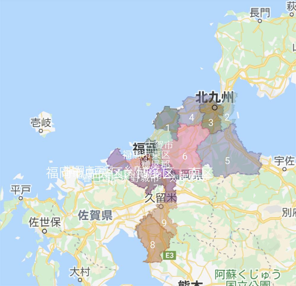 Didi area fukuoka01