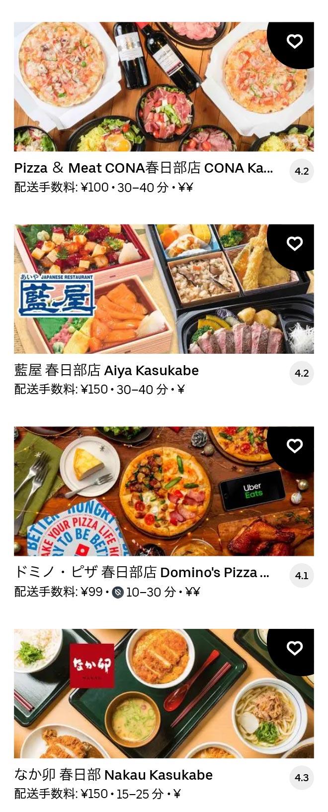 Kasukabe menu 2101 05