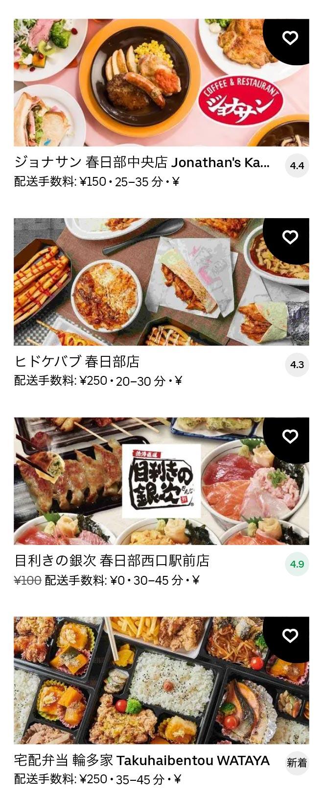 Kasukabe menu 2101 06