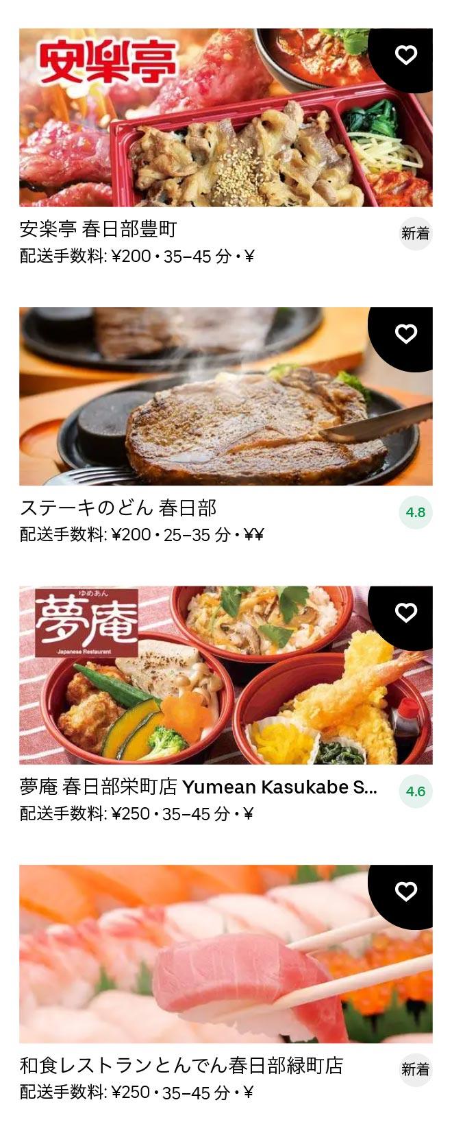 Kasukabe menu 2101 10