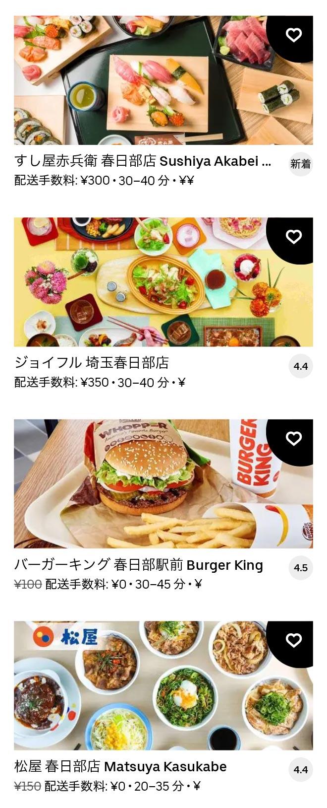 Kasukabe menu 2101 11