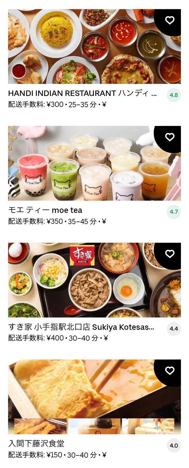 Musashi fujisawa menu 2101 05