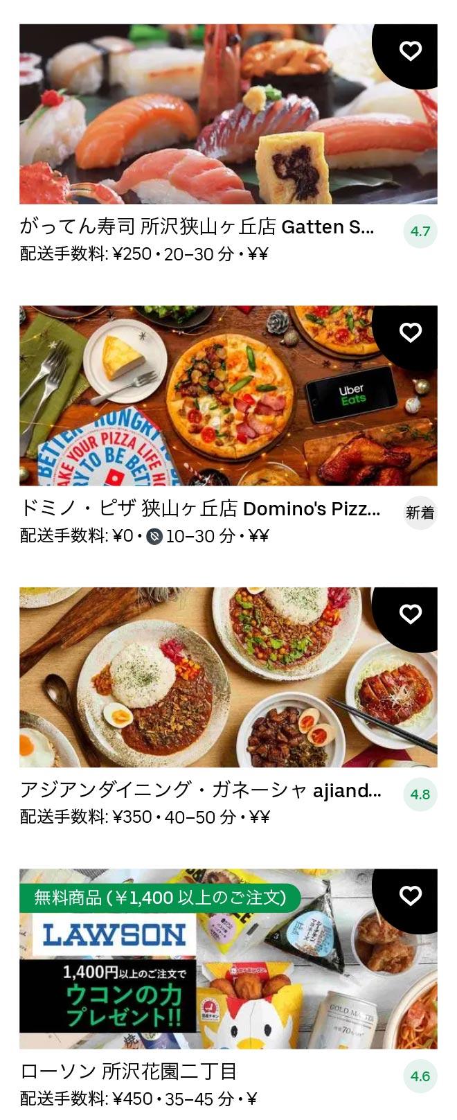 Musashi fujisawa menu 2101 08