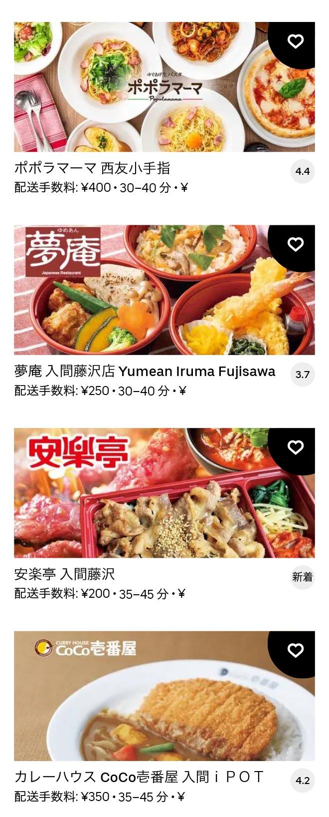Musashi fujisawa menu 2101 09