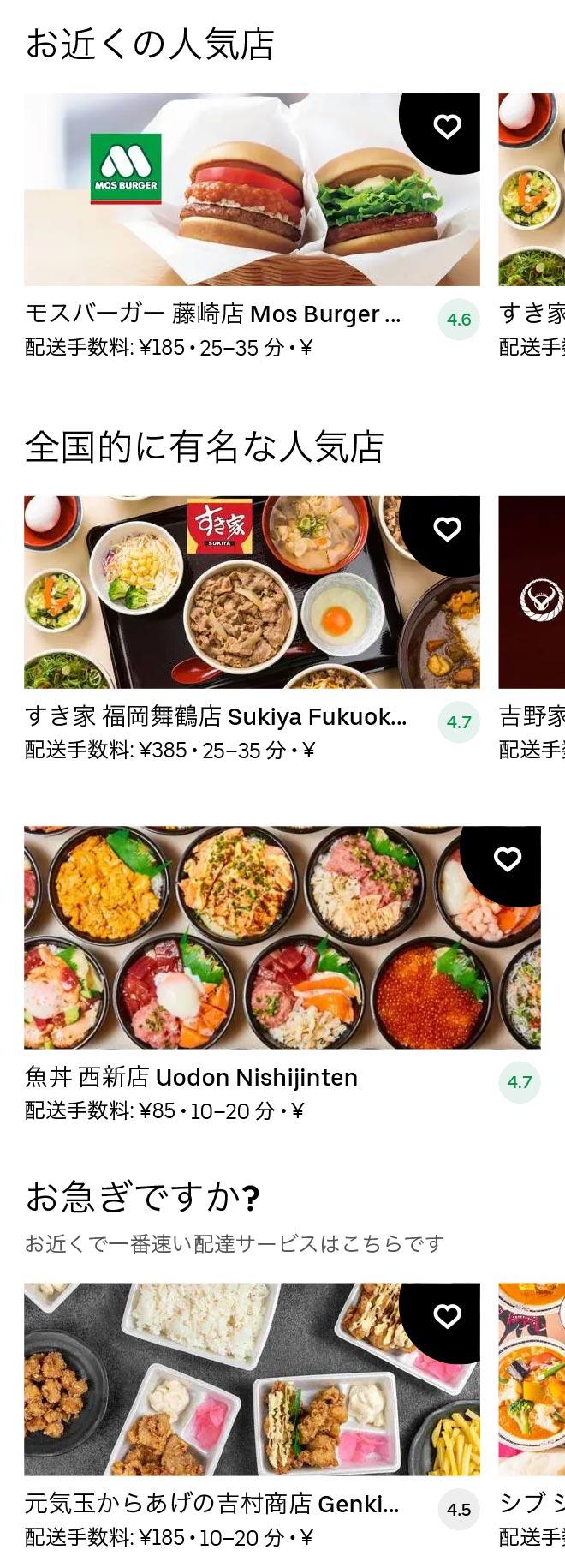 Nishijin menu 2101 01