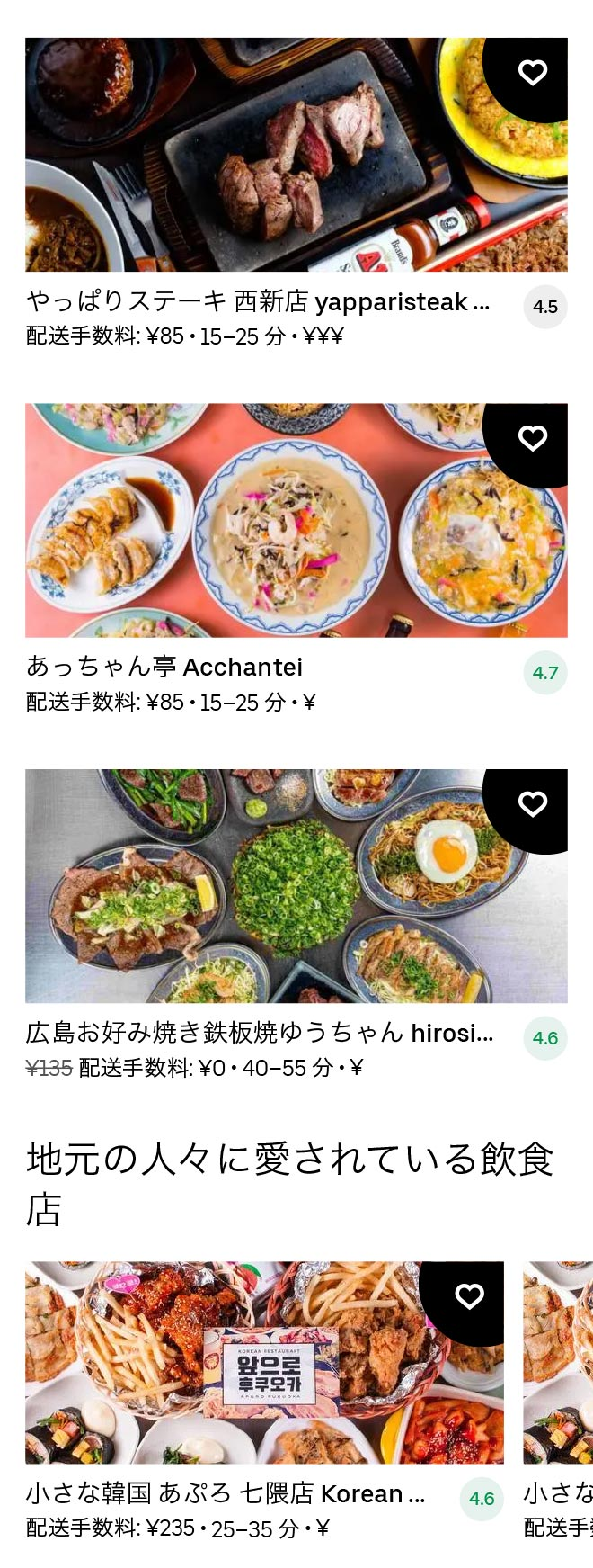 Nishijin menu 2101 06