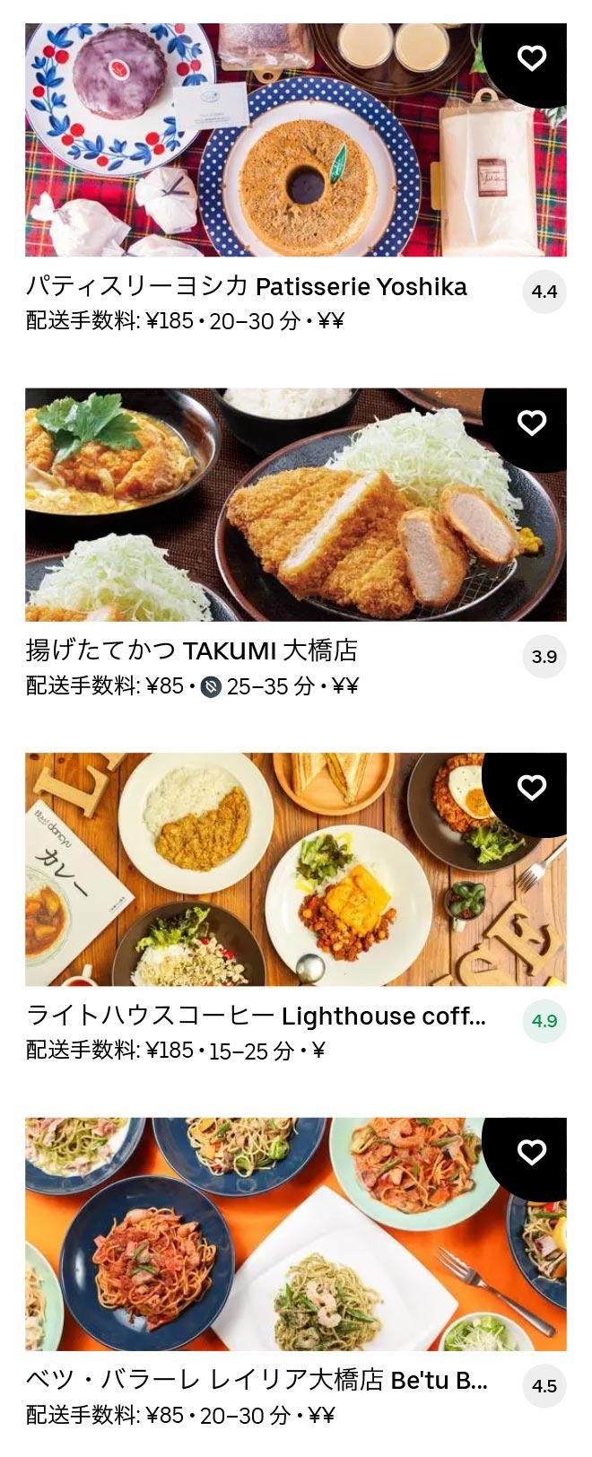 Oohashi menu 2101 11