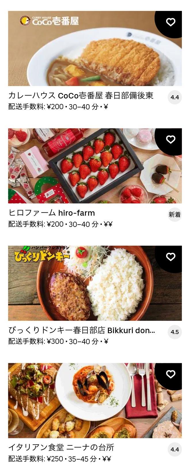 Takesato menu 2101 03