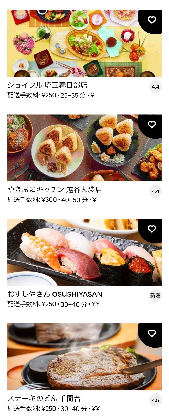 Takesato menu 2101 06