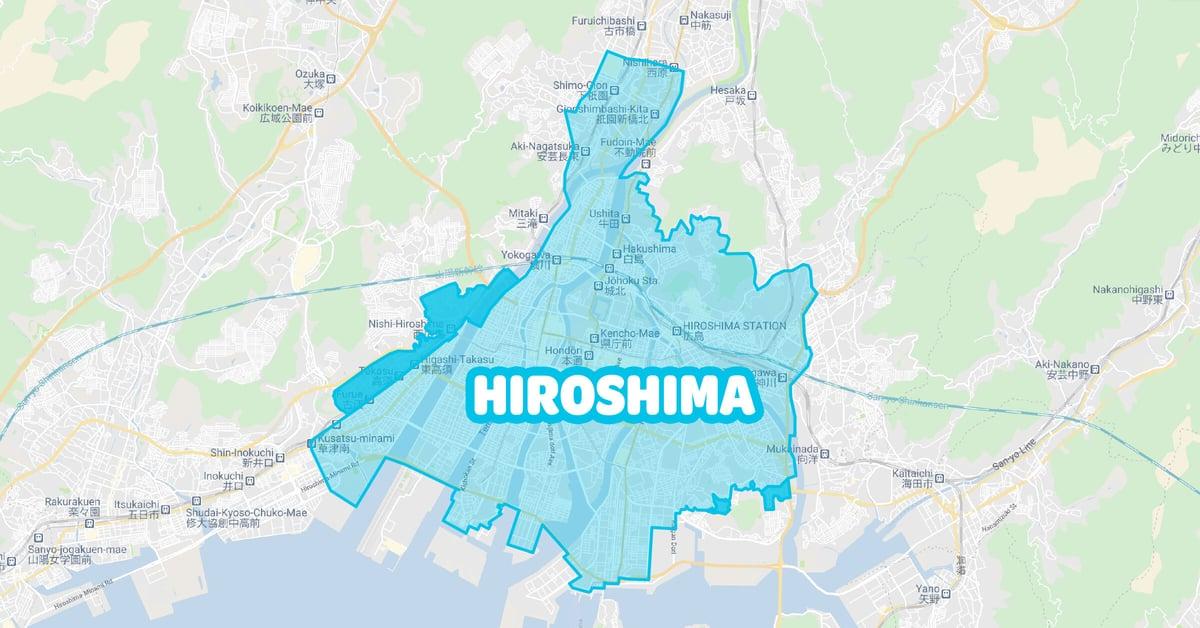 Wolt hiroshima area 2101
