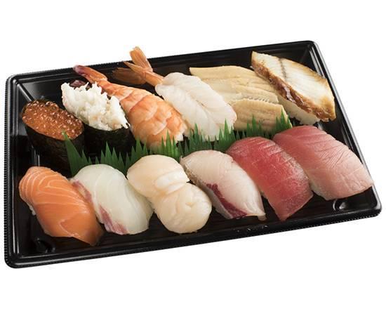 0 hiu sushiro