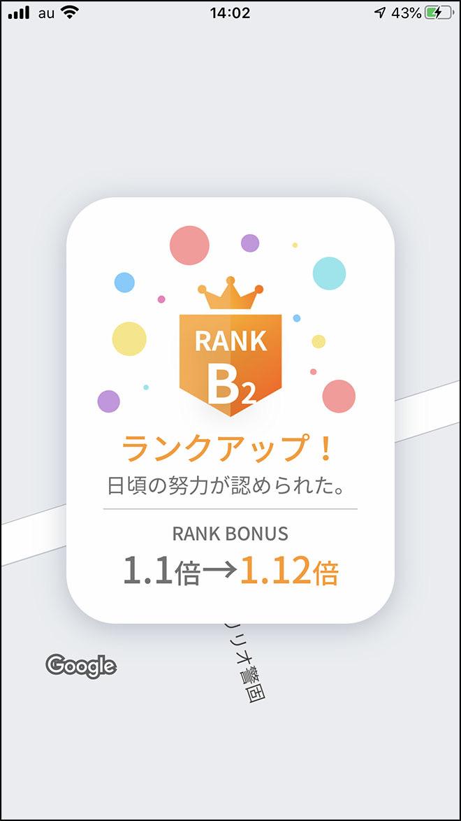 2021 0215 menu 2