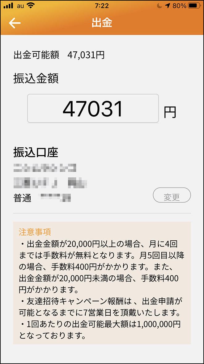 2021 0215 menu 3
