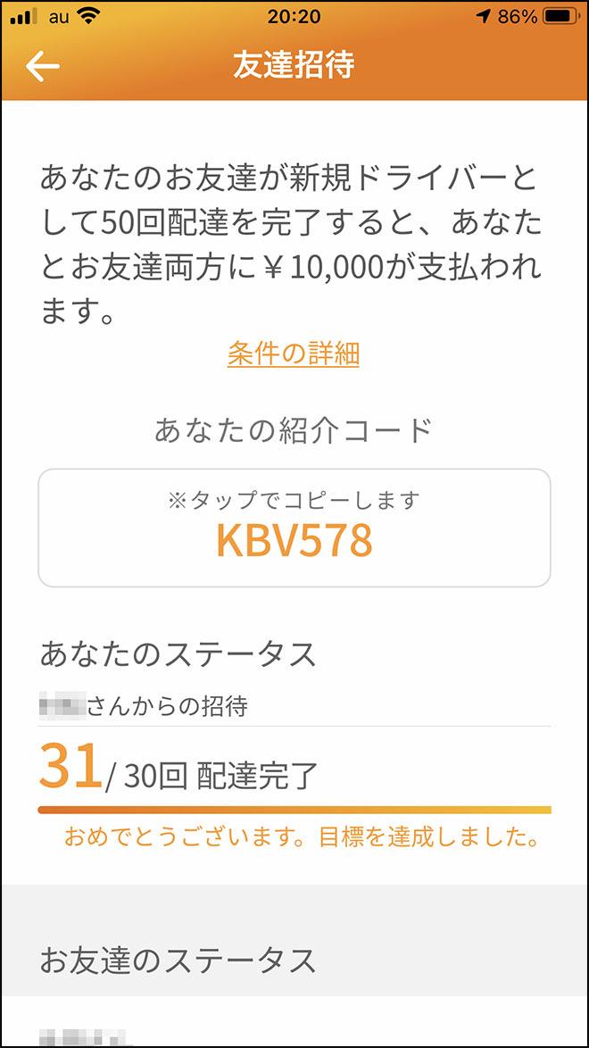 2021 0215 menu 4