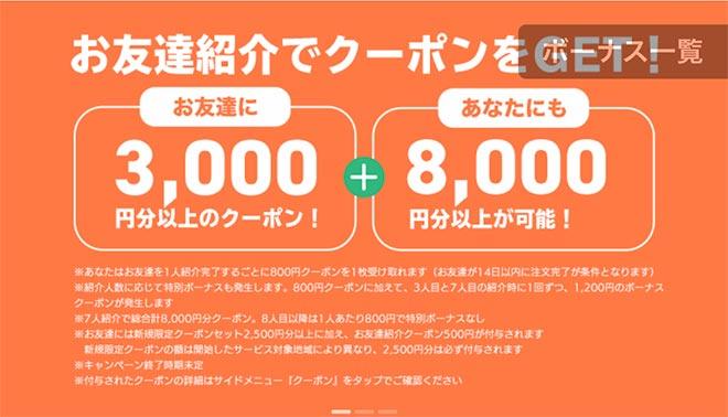 210225 hyogo 1