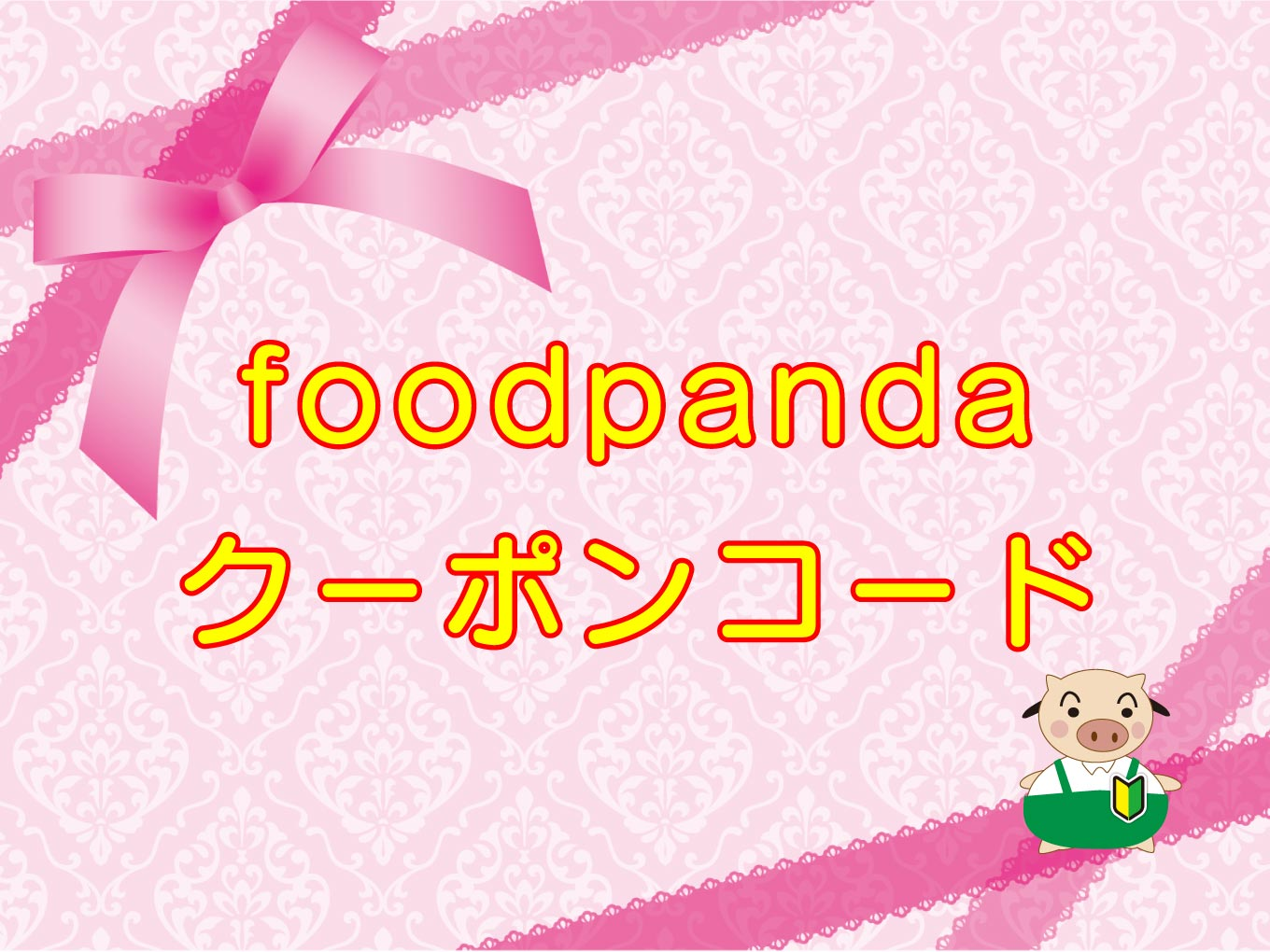 Foodpanda koupon top