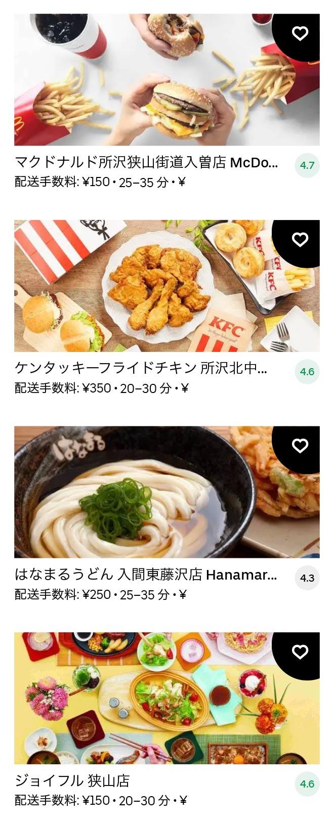Iriso menu 2102 01