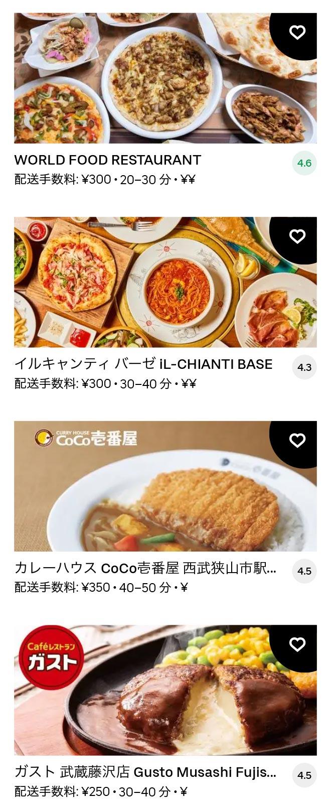 Iriso menu 2102 08