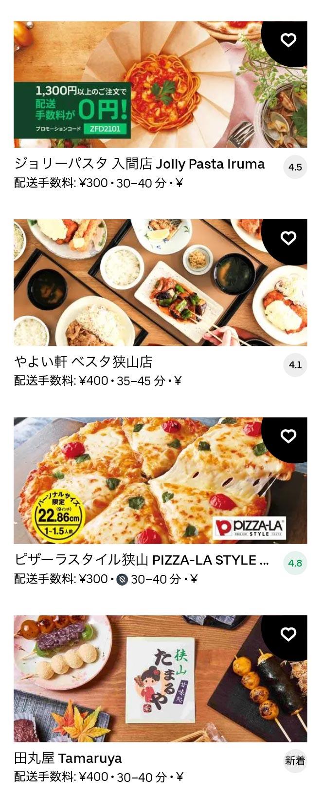 Iriso menu 2102 11