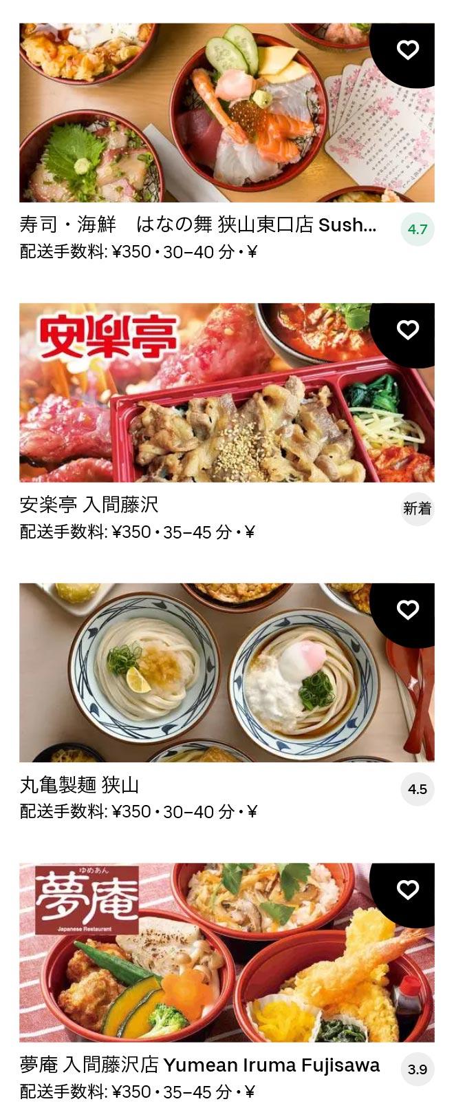 Iriso menu 2102 12