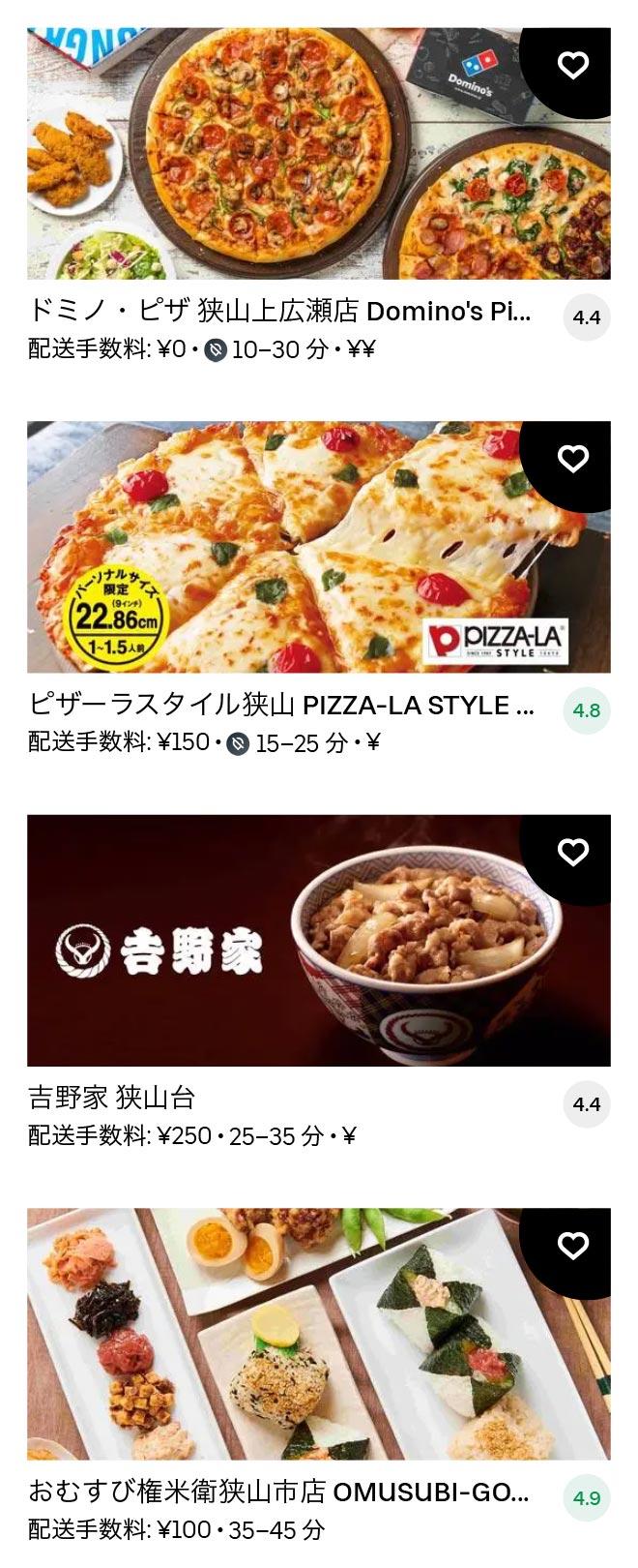 Sayama menu 2102 03