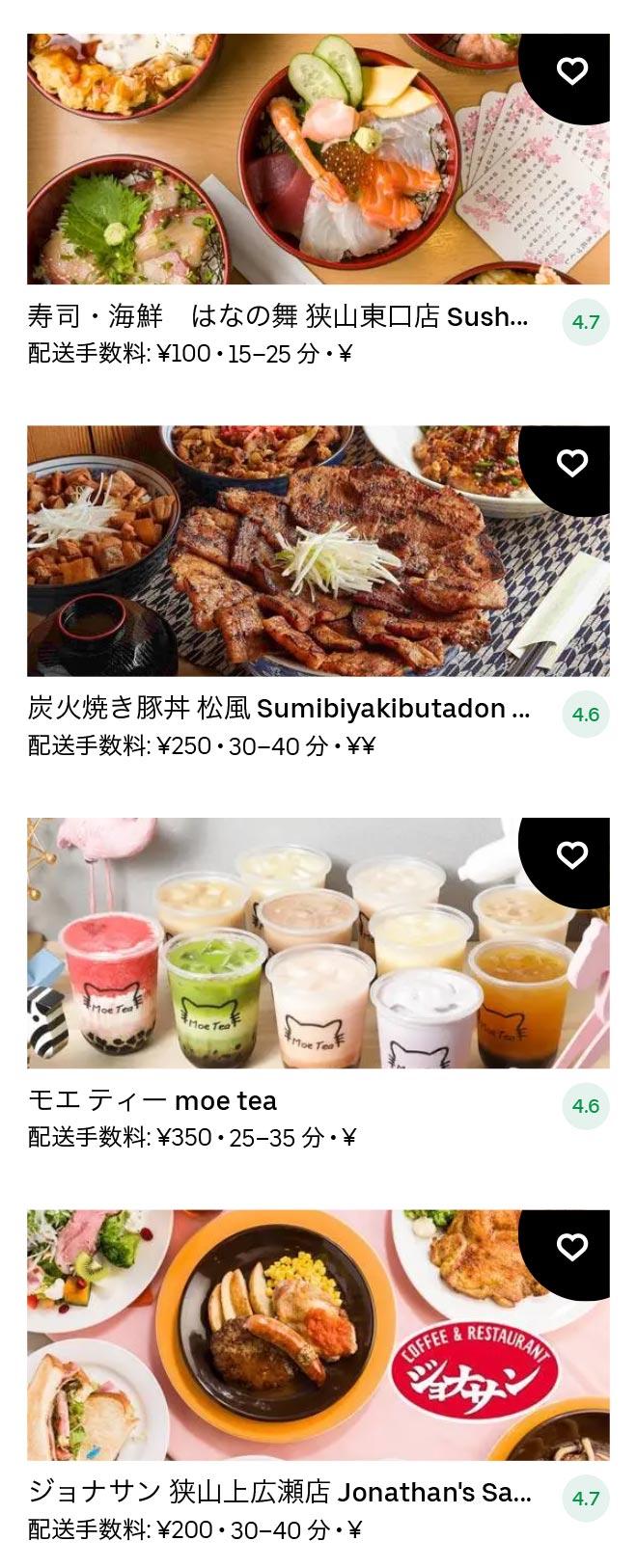 Sayama menu 2102 04