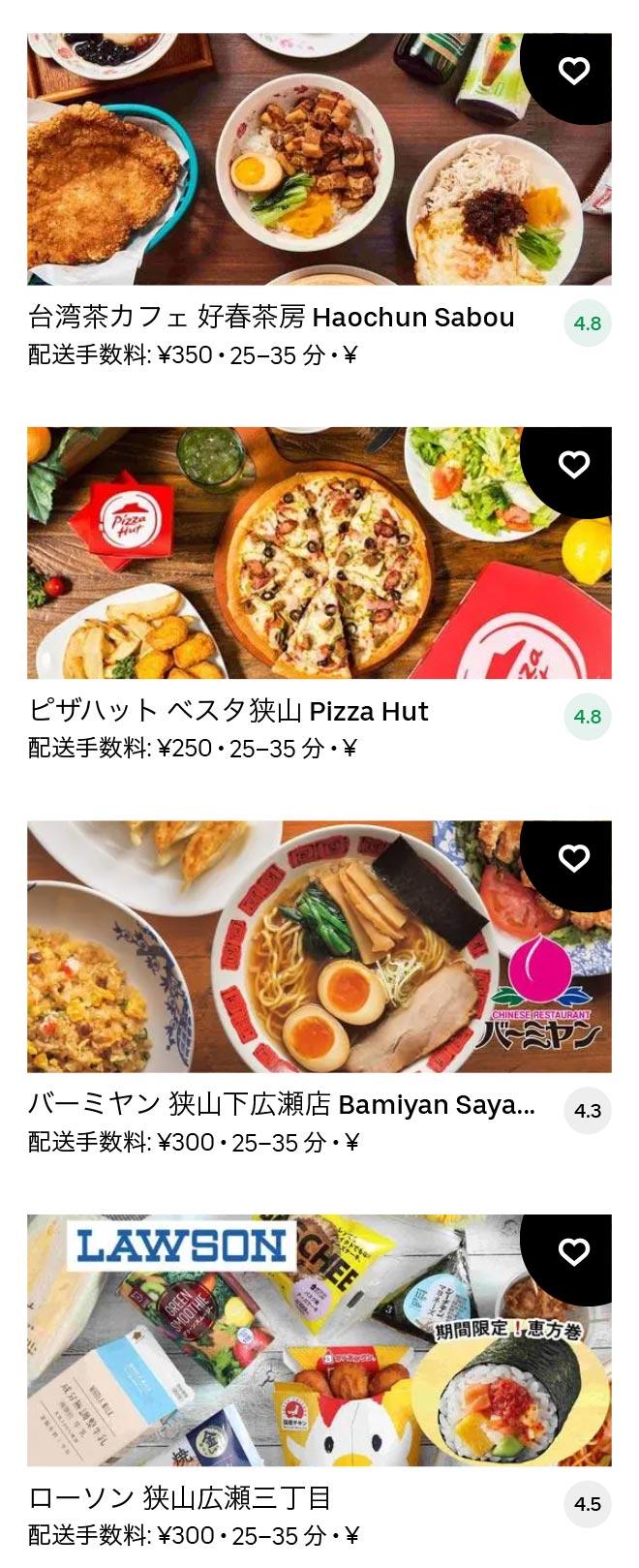 Sayama menu 2102 06
