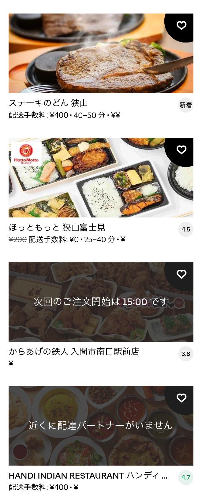 Sayama menu 2102 10
