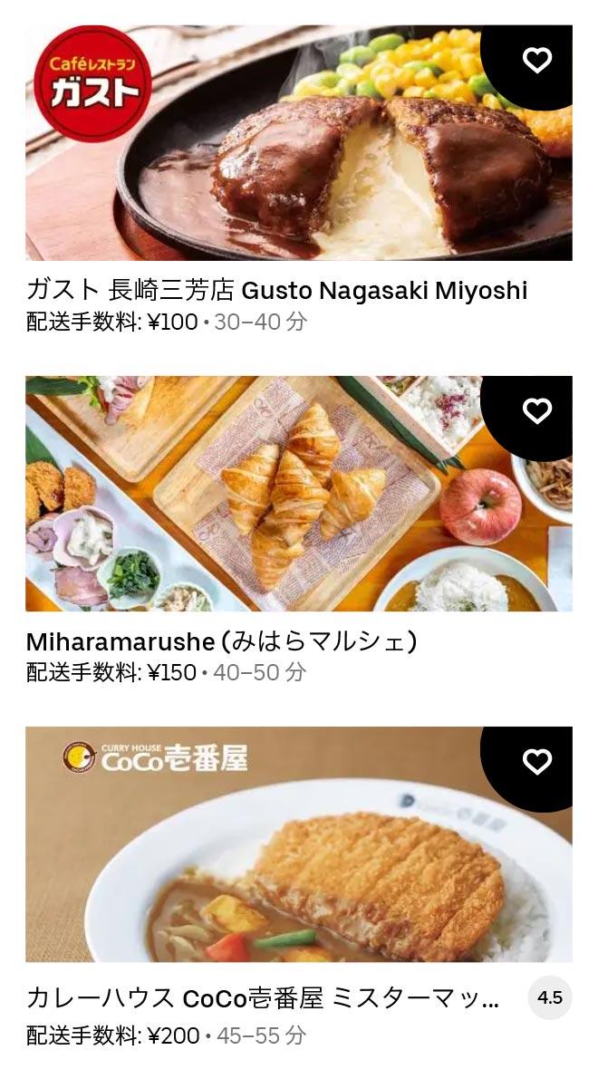 U nishi urakami 2102 02