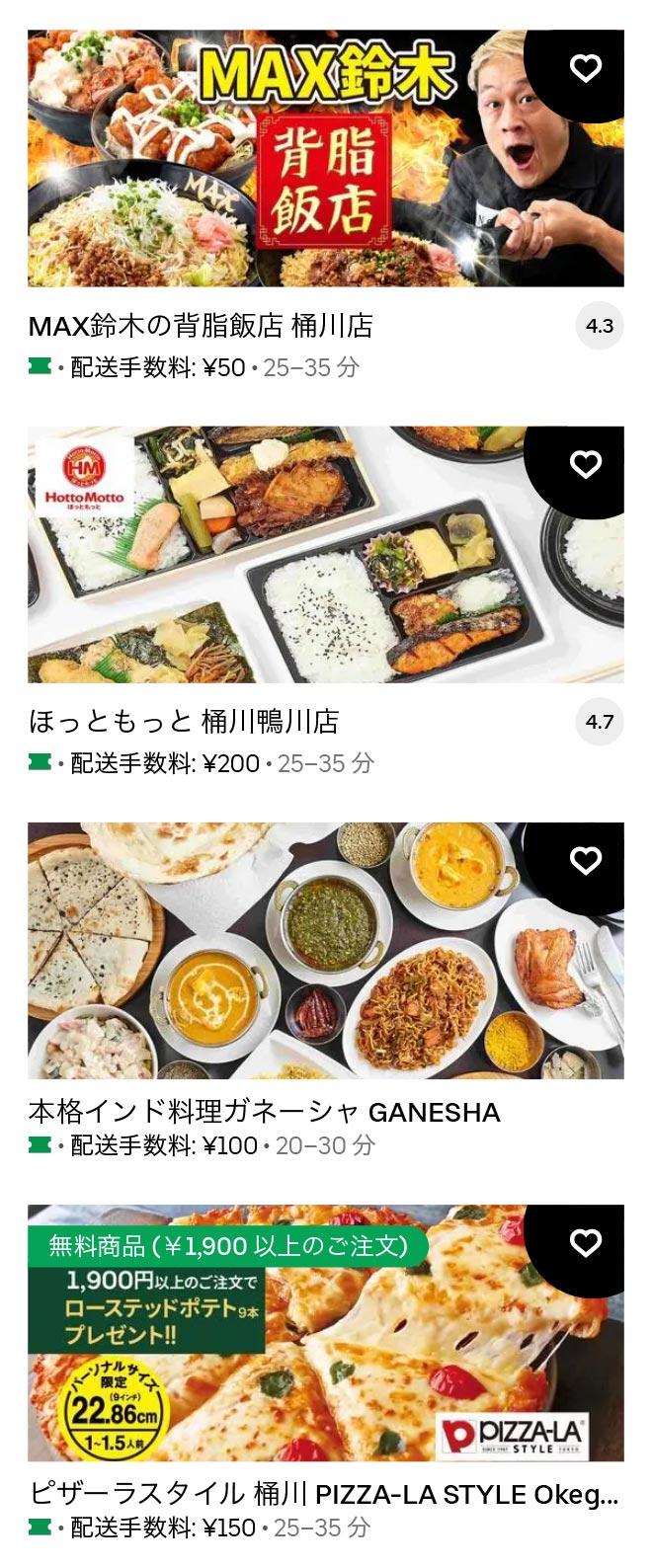 U okegawa 2102 02