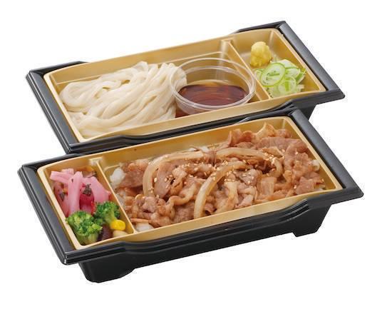 0 mishima sagami