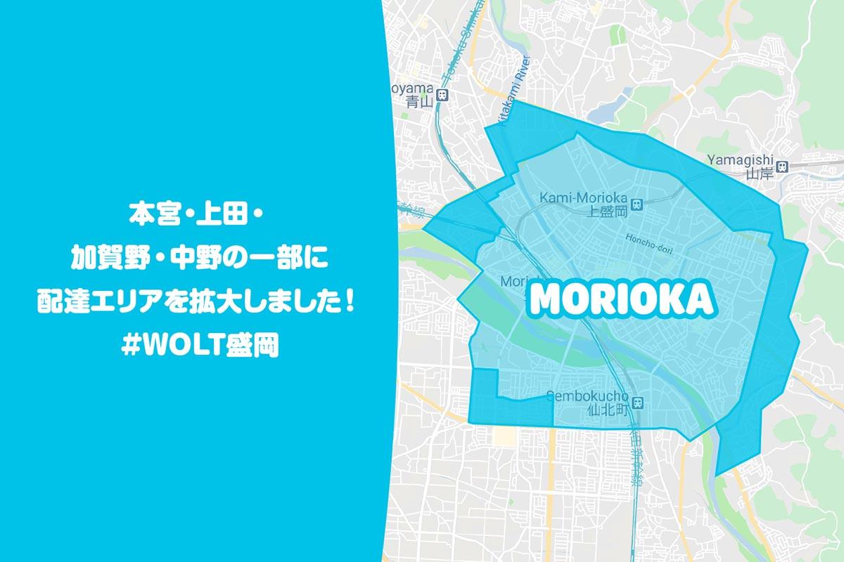 210226 morioka
