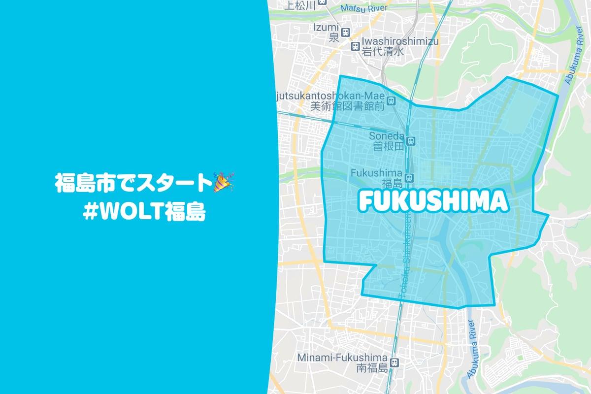 210325 fukushima