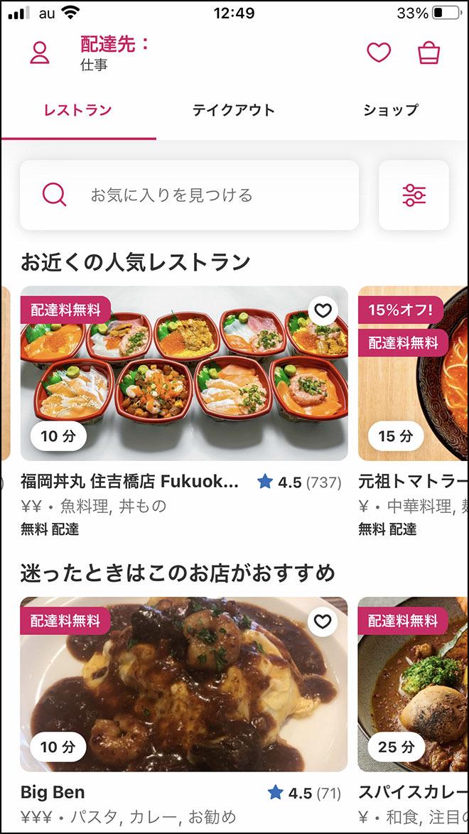 Panda menu 03
