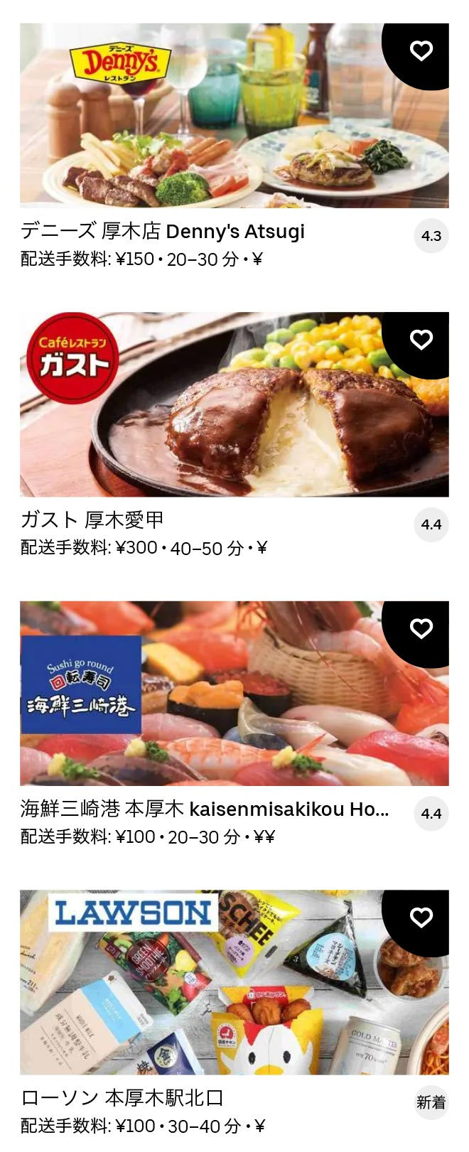 U honatsugi 2103 05