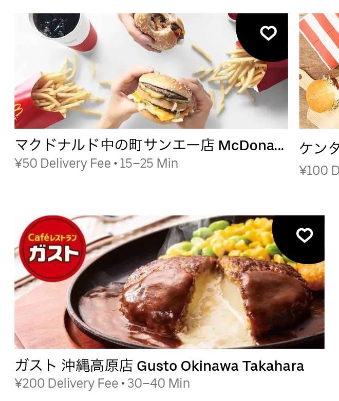 U okinawa 2103 4