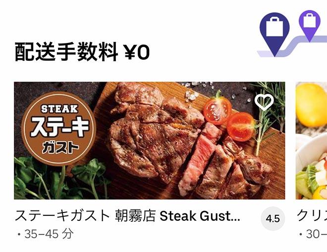 U sanyo akashi 2103 00