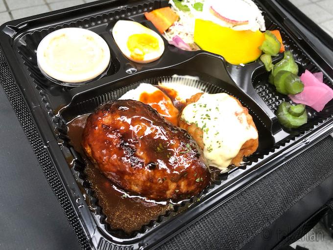 フードデリバリー・ハンバーグ&チキン南蛮弁当