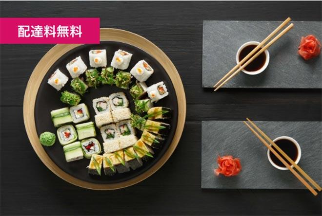 Nagoya miya sushi