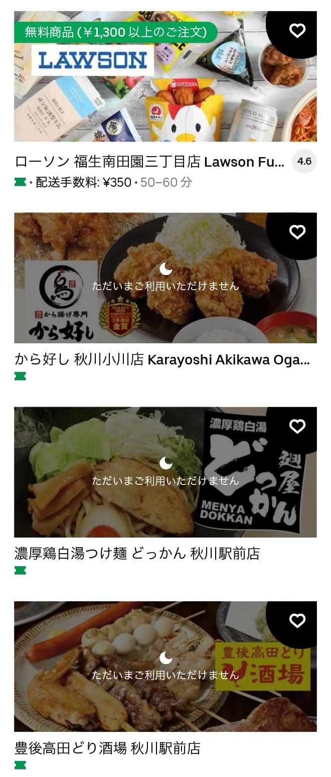 U akikawa 2104 04