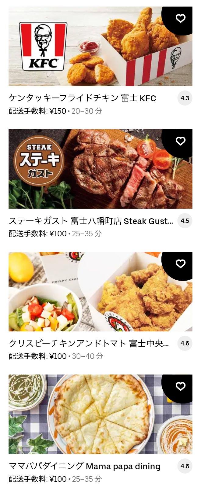 U fuji menu 2104 01