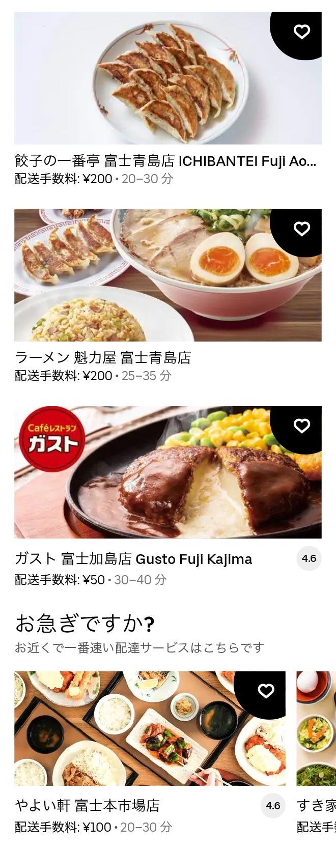U fuji menu 2104 02