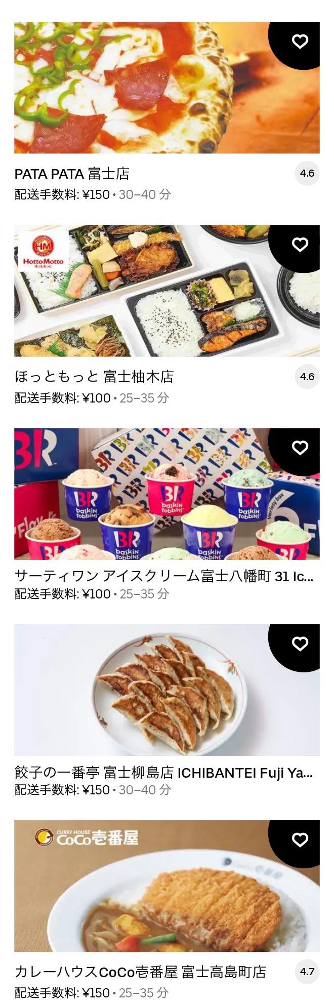 U fuji menu 2104 03