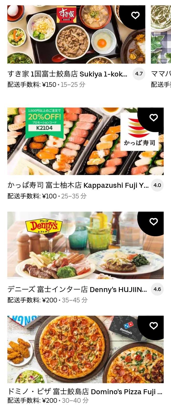 U fuji menu 2104 04