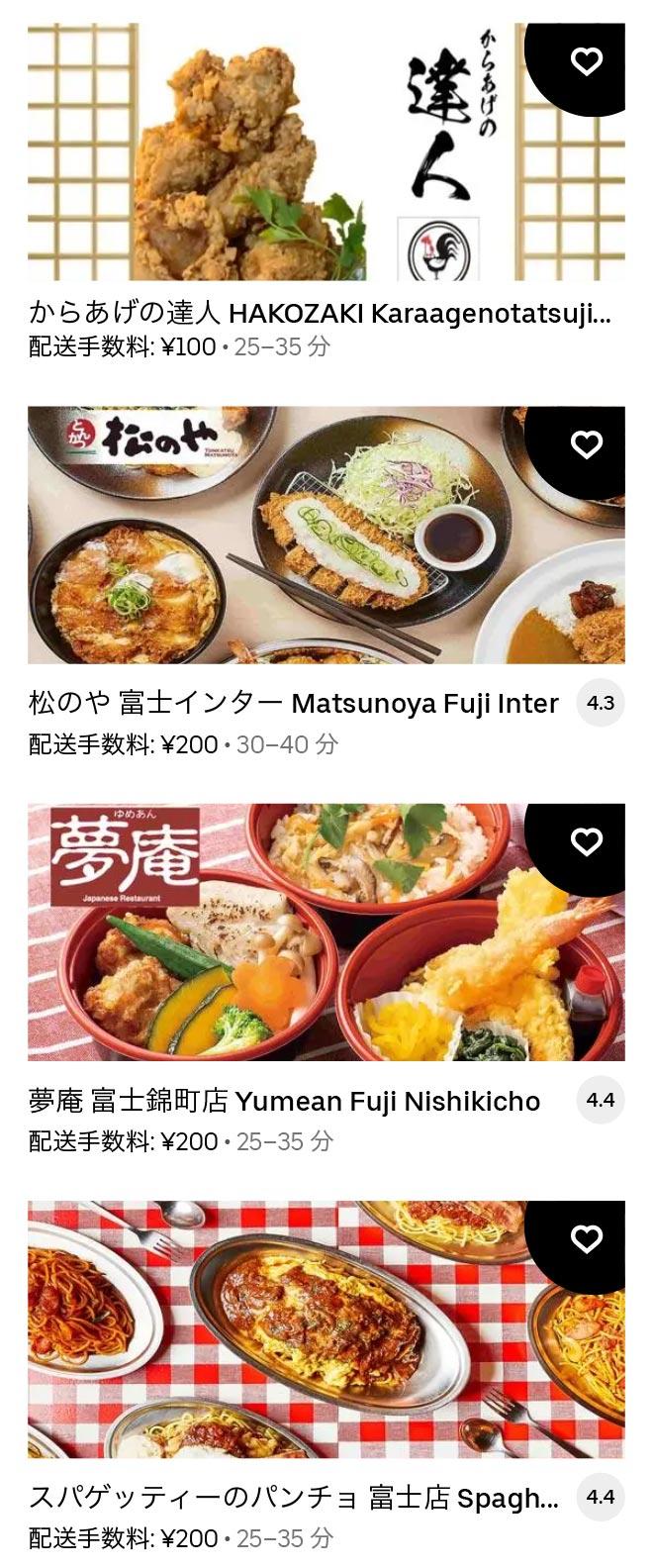 U fuji menu 2104 06