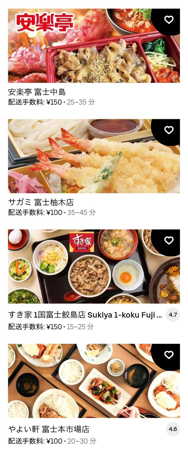 U fuji menu 2104 07